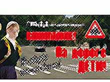 В Тимашевске проходит «Месячник дорожной безопасности детей-пешеходов»
