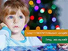В Тимашевске проходит благотворительная акция «Елка желаний»