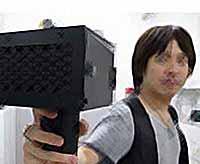 Японцы выпустили устройство, способное заставить замолчать любого человека (видео)