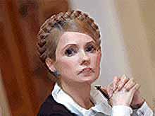 В постели с Тимошенко: кто скрашивал одиночество Оранжевой принцессы в тюрьме (видео)
