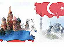 Когда начнется разморозка отношений России и Турции