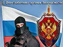 Сотрудники ФСБ - 20 декабря, отмечают свой профессиональный праздник