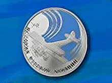 Банк России выпустил новые монеты.