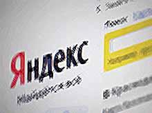 Яндекс назвал ТОП-10 самых часто задаваемых вопросов жителей Кубани в 2016 году
