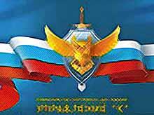 """Управление """"К"""" установило авторов угроз о взрывах в вузах России."""