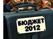 Тимашевский район по исполнению краевого бюджета занял 23 место в крае