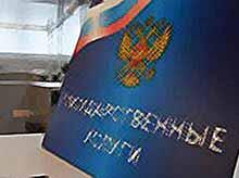 Госуслуги для граждан Тимашевска