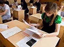 ЕГЭ  в этом году сдадут около 23 тысяч кубанских школьников