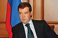 Президент РФ Дмитрий Медведев предложил ввести местный налог на недвижимость, уже в 2012 году
