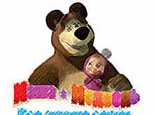 """Мультики """"Маша и Медведь"""" повышают имидж России"""