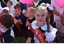 В Тимашевске состоялся Парад первоклассников