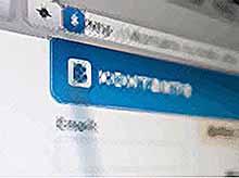«ВКонтакте» могут заблокировать пожизненно