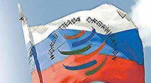 Сегодня Россия вступает в ВТО. Чего нам ждать?