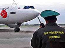 Задержан в аэропорту