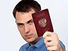 Россиянам будут выдавать электронные паспорта с самого рождения.