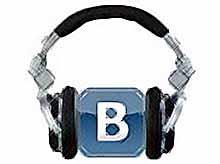 """""""ВКонтакте"""" могут пропасть аудиозаписи"""