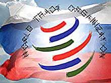 Россия вступит  в ВТО до конца года (видео)