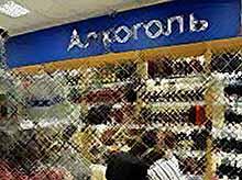В России закроют большую часть магазинов с алкоголем