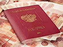 В России выросла пошлина за загранпаспорт до 5 тысяч рублей