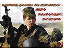 Объявлен отбор кандидатов для прохождения военной службы по контракту