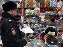 Тимашевск присоединился к краевой акции «Нет - телефонному терроризму».