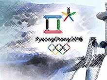 Россия возможно откажется  от участия в Олимпиаде в Южной Корее