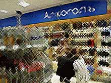 """В Краснодарском крае запретили продавать алкоголь """"на вынос"""""""