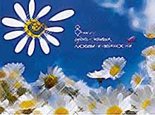 В Тимашевске пройдет кинопраздник, посвященный Дню семьи, любви и верности!