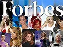 Forbes назвал самых высокооплачиваемых певиц уходящего года