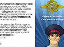 «ВКонтакте» появилась полиция