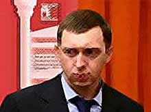 Главные работодатели России (рейтинг)