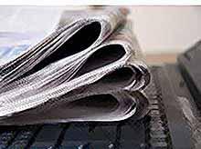 Самые обсуждаемые новости 19 ноября