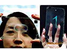 Создан первый в мире прозрачный телефон