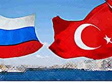 Россия и Турция договорились о снятии санкций