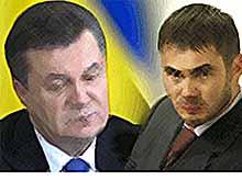 СМИ: сын Януковича утонул на Байкале