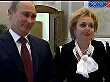 Владимир Путин развелся с женой  (видео)