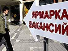 В Краснодаре состоялась ярмарка вакансий «Службы занятости - защитникам Отечества»
