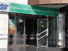 Банк России отозвал лицензии у  Кубанского универсального банка