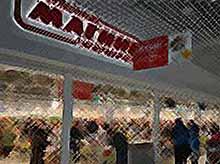 Галицкий вложит в различные проекты 700 млн долларов, полученных от продажи акций «Магнита»