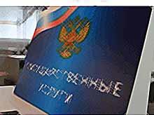 В  Тимашевске отдел МВД России предоставляет целый ряд государственных услуг