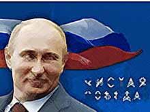 В Краснодарском крае более 2,5 млн человек проголосовали за Путина на выборах президента