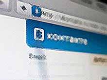 ВКонтакте уничтожит  клонов и покажет настоящих звезд