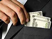 В России раскрыто крупное хищение средств из сферы ЖКХ