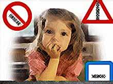 Чтобы ваш ребенок не стал жертвой преступления