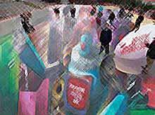 В Китае ко дню 11.11.11 нарисовали рекордную 3D-картину (ВИДЕО)