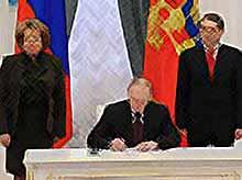 Путин подписал указ о присоединении Крыма