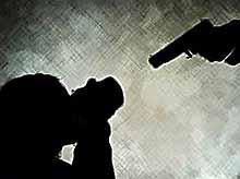 Убийство двух человек в Краснодарском крае