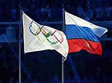 CAS отменил решение МОК об отстранении россиян от Игр