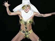 Сумасшедшая породия на клип Леди Гага!