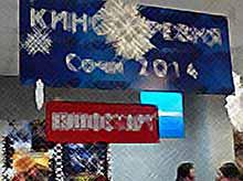 «Чемпионы» в кинотеатре «Заря»в Тимашевске:  Победы, которые у нас уже есть